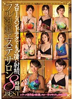 Enjoy Slow Hand Technique For An Explosive Ejaculation At This Fully Erect Massage Parlor 8 Hour BEST Download