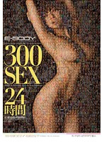 E-BODY 300SEX (24 Hours) (mkck00081)