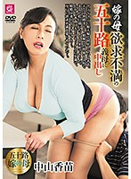 The Bride's Mother Frustrated And In Her Fifties Giving Mom a Creampie - Kanae Nakayama Download