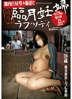 Nerima Pregnant Woman's Full-Term Rhapsody (mmhd00001)