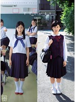 Suzu And Imari Compare These Real Sisters In This Best Of All Their Titles Download