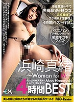 Mao Hamasaki ~Woman for M~ 4-Hour Best Compilation Download
