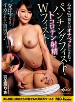 I Turned Into My Hot Girlfriend's Fuck Toy [Hard Fisting + Prostate Orgasms + Double Fisting] Arisa Hanyu Download