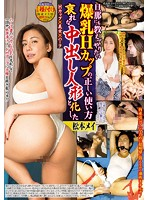 H Cup Tits x A Beautiful Woman x Half Japanese All Husbands Should Know This The Proper Way To Use A Woman With H Cup Sized Colossal Tits See Her Reduced To A Pitiful Creampie Doll Mei Matsumoto Download