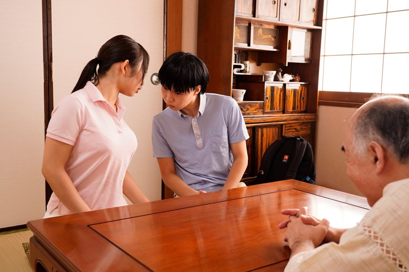 [MRSS-064] My Beloved Wife Got Cuckold Fucked By A Dirty Old Man While Providing Caretaking Services My Wife Hates Old People, But Now She's Giving This Dirty Old Man Sloppy Kisses And Shaking Her Ass And Begging For Creampie Sex... Nao Kiritani