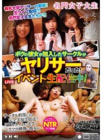 The Truth About A Horny Slut At A Famous University! Live And Raw Streaming!? Are These College Girl Babes From A Famous University Really Doing This!? My Girlfriend Joined A Club And It Turned Out To Be A Slutty Bitch Club! And Now Their Club Events Are Being Streamed Live! Club Management Is Providing A Total Play-By-Play Live Broadcast! I Was Watching My Girlfriend Get Fucked In Real Time On My Smartphone... Download