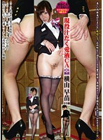 The Working Stewardess Dripping In Sweat And Love Juice. Real Creampies Of A Working J*L Stewardess. Sanae Yokoyama 25 Years Old