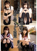 (Innocent) Special Selection  Pure Barely Legal Girls And Navy/Black Socks Download