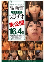 Pure, Innocent, Beautiful Girls Give All POV Blowjobs In High Resolution - 16 Girls, Four Hours Of Previously Unreleased Footage Download