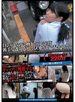 Without Words Collection 27 - Spotting Working Girls Whose Flashy Bras Show Through Their White Shirts 下載