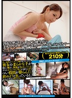 Without Words Collection 39 All Of A Sudden, The Masseur Starts Looking At His Clients With A Weird Smile... Download