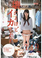 Making them come till they could break! At her uncles' obscene apartment! Momo is 149cm (shaved) Download