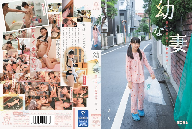 MUM-213 Young Wife. The Newly Married Life She Can't Tell Anyone About. Sara Shiina