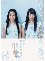 The First Ever In AV History Real Virgin Twins Double Deflowering Commemoration Mari & Eri Download