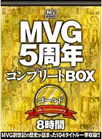 MVG 5-Year Anniversary Complete Box Gold Download