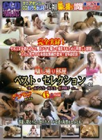 Unknowingly Filmed Room Best Selection Vol. 01 - Office Ladies, College Girls, Community College, Medical Assistants 下載