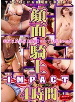 Face-Sitting IMPACT Four Hours 下載