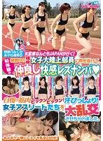 Miku Abeno &Haruna Ayane & Female Director NantomoJapan Are All Ready To Cum! We Reached Out To Real College Girl Track Athletes During Practice, To See If They Wanted Their First Lesbian Experiences! Picking Up Girls With Amazingly Muscular Bodies! They Gush! They Tremble! It's A Female Athlete Orgy. Lesbian Hunt vol. 18 (nnpj00097)