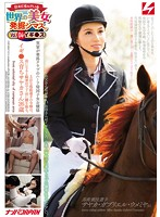 Discovering The Beautiful Women Of The World Living In Japan Vol.4 The UK The Elegant Biracial Daughter Of Equestrians Lives At Home With Her Parents, But Becomes A Horny, Hip-shaking, Cowgirl-loving Slut At Night. Featuring Sayaka (26) Raised In The UK