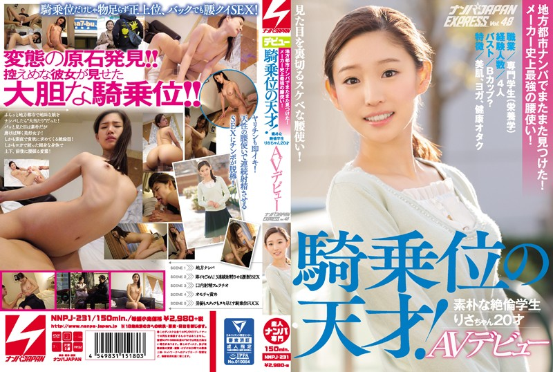 NNPJ-231 I Found Once Again In The Local City Nampa!Manufacturer Strongest In History Of Hip Tsukai!Cowgirl Of Genius!Rustic Unequaled Student Risa-chan 20-year-old AV Debut Wrecked JAPAN EXPRESS Vol.48