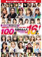 16-Hours Of The 100 Best Pussies We Picked Up All Over Japan In 2015! Download