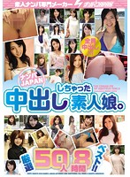 Picking Up Girls JAPAN We're Having Creampie Sex With Amateur Girls 50 Highly Select Girls/8 Hours Best Of Collection!! Download