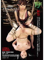 Anal Torture Fisting With Koshi An Yui Misaki Download