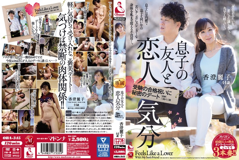 OBA-345 I'm Pretending To Be Lovers With My Son's Friend A Secret Date To Celebrate His Successful Entrance Exams Reiko Kasumi