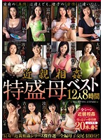 Incest Special Best of Mothers 12 Women 8 Hours Download