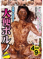 Ohtsuka 軟碟廢話 pornocelection 下載