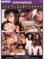 Yukari Imai And Yuri Asai . Saliva And Shit Should Be Sticky 下載