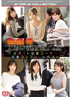 Up Close And Personal For 395 Days! 308 Peeping Videos! 116 Collaborators! Super Popular S1 Actresses Are Seduced By Pros At Picking Up Girls And Fucked All Titles, All Scenes, In A Totla Complete Best Collection 下載