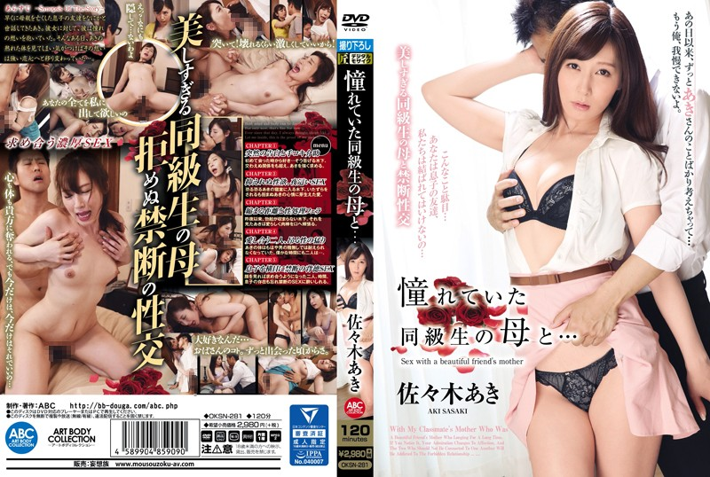 OKSN-281 A Mother Of A Classmate Who Was Longing ... Aki Sasaki