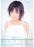 New Face x Barely Censored: Miku Hoshino  Download