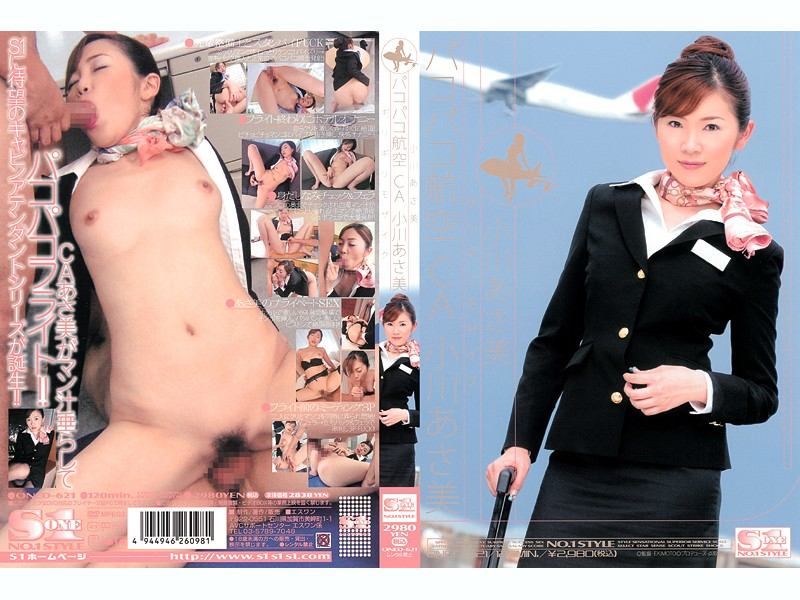 ONED-621 Barely Censored Crazy Cabin Attendant Fuck Asami Ogawa - Titty Fuck, Threesome / Foursome, Stewardess, Featured Actress, Facial Minimal Mosaic, Asami Ogawa, 69