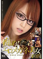 Perverted! Dirty Beautiful Girl With Glasses 4 Hours (onsd00519)