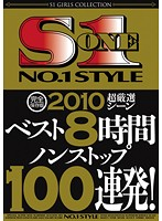 Complete Edition 2010 Very Special Selection 8 Hours Nonstop 100 Sessions! Download