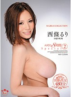 Ruri Saijo S1 8-Hour Special 2 Download