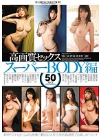 High Resolution Sex - Super Body Edition (onsd00644)