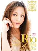 Rio S1 16-Hour Special Box (onsd00650)