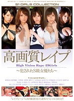 High Quality Raped S-Level Actresses (onsd00731)