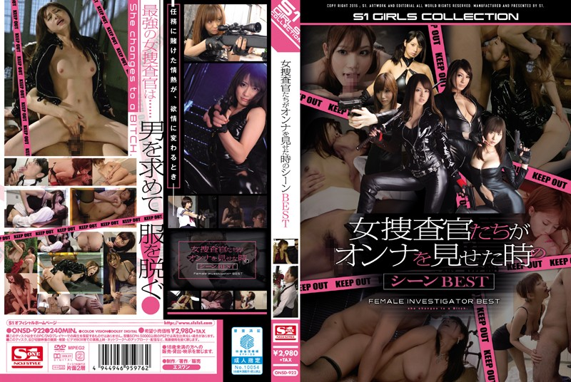 ONSD-922 The BEST Scenes Of Female Detectives Showing Their Feminine Side