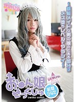 Pussy Sex - A Silver Haired Maid She Male Is Kinda Sexy In A Bitchy Downfallen Woman Kind Of Way - Hinata Wakakusa Download