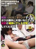 I Never Asked For A Crush On Her, But I Want To Fuck Her At Least One Time! Aphrodisiac x Hidden Camera Porn - This Girl (The Pizza Delivery Girl, A Nurse, A Saleslady...) Doesn't Return My Feelings, But There's A Surefire Way To Get Into Her Panties! 下載
