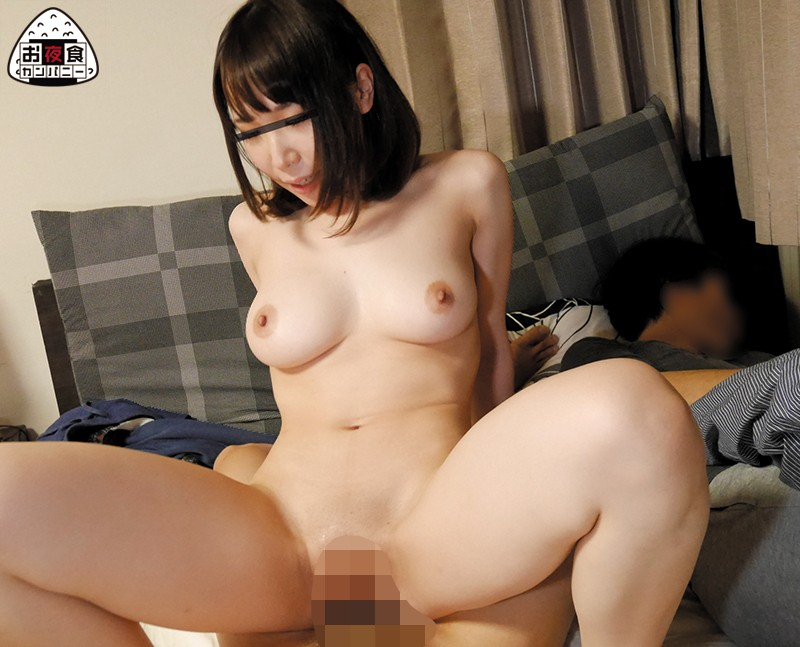 Threesome with cute asian pet villein