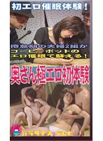 Furious Erotic Hypnotism! Real Life Husband And Wife Swapping Sex (parat00490)