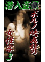 Hidden Camera! Female Porn Theater Customers (3) Whores! Exhibitionist Couples! Masturbating Girls! 下載