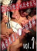 Brutal Rape - Rough Sex Highlights - 20 Ravaged Girls 下載