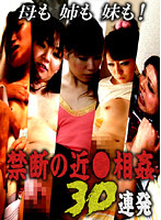Mother And Big Sister And Little Sister! Forbidden Familial Adultery - 30 Loads Download