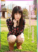 Losing your virginity (87) - The Neat and Clean Lady With Light Skin And Black hair. Yukki- 24 Years Old Download